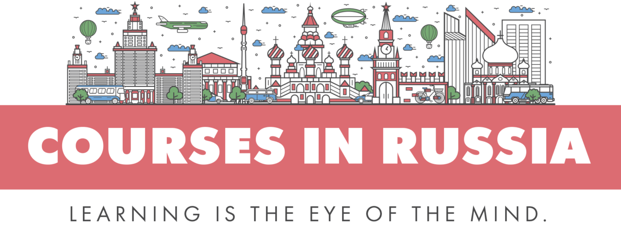 Courses In Russia Learning Is The Eye Of The Mind